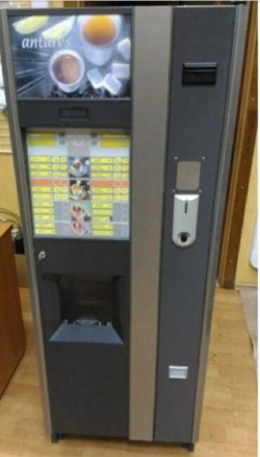 сколько стоит тэн на водонагреватель аристон в Кыргызстан: Срочно!!!Срочно!!!Продаётся большой кофейный автомат, производство