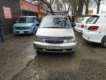 Honda Odyssey 2.3 л. 1995