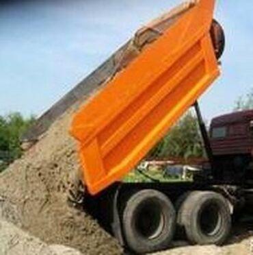 Песок, отсев, щебень, гравий, камень и т.д КАМАЗ! КАМАЗ! КАМАЗ!  По са