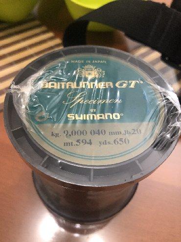 Sport i hobi - Uzice: Shimano najlon 0,40mm original Japan