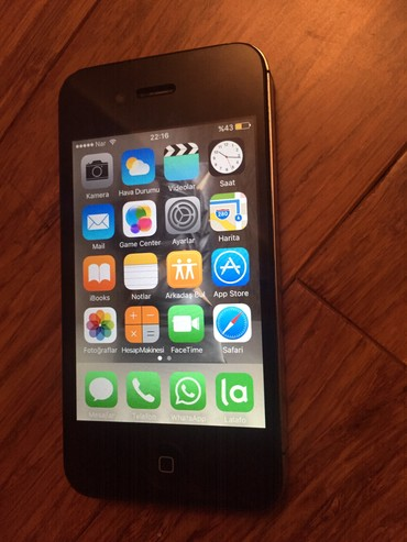 apple 4s əsli - Azərbaycan: 4s normal veziyyetdedi alana endirim olacaq