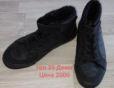 спортивная-мужская-обувь в Кыргызстан: Обувь Деми На мальчика, девочку Новое и б/у Идеал