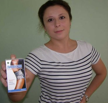 Липоксин  средство для похудения ОригиналЭффективный комплекс для в Бишкек