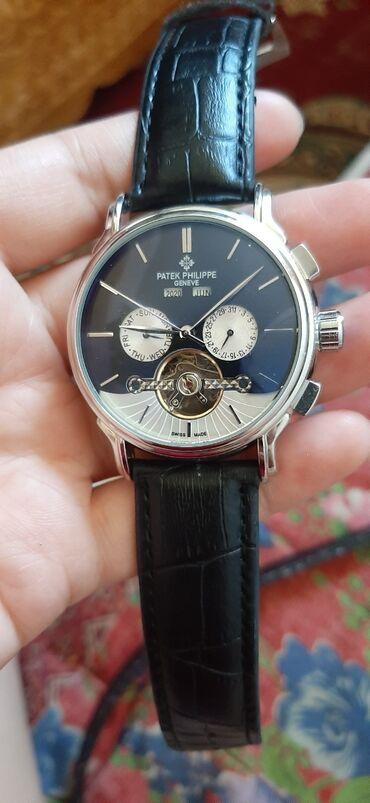 geneva в Кыргызстан: Новые наручные часы Philippe patek Geneva. совсем новые.срочно