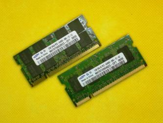 DDR 2 (6400) 2Gb + 1 gb ram800 MHz Samsung firmasıiki ədəd - 15