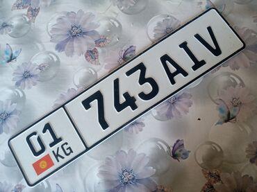 продам гос номер бишкек в Кыргызстан: Другое 2021   1 км