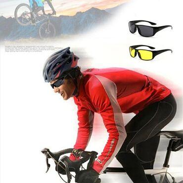 Спорт и хобби - Гульча: Антибликовый очки +бесплатная доставка по кыргызстануномер: акция