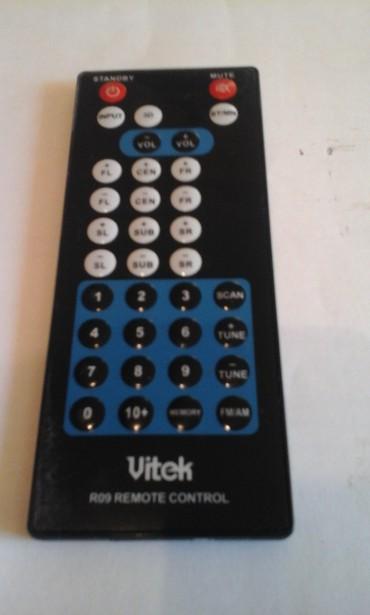 проектор-на в Кыргызстан: Куплю или ремонт пульт R09 на (домашний кинотеатр 5.1) Vitek VT-4037BN