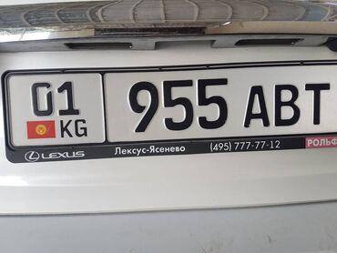 продам гос номер бишкек в Кыргызстан: Был утерен гос номер 01kg955ABT просим кто нашёл вернут за вознагражде