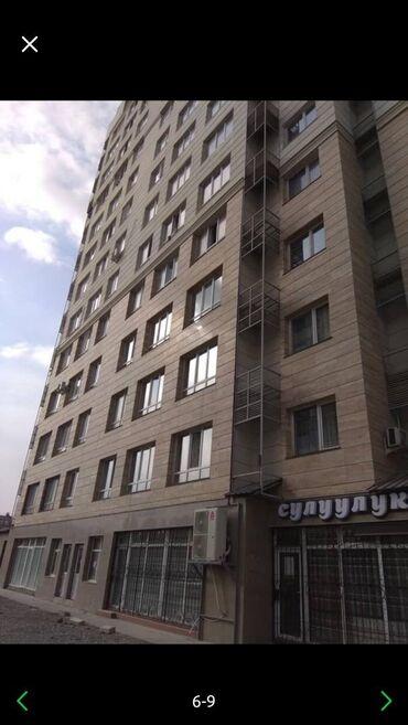 недвижимость в киргизии в Кыргызстан: Продаю нежилое помещение!!! 70кв 12мкрн, хорошее место положение