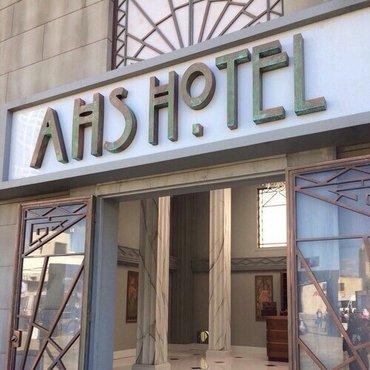 Bakı şəhərində Nerimanovda 5 ulduzlu otelin muhafizesine boyu 1. 70 yuxari bey namize