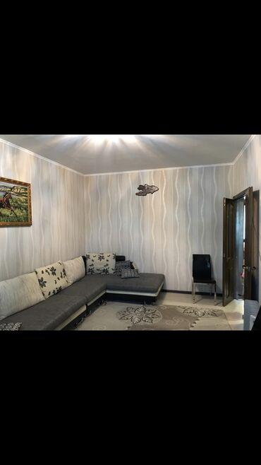 помогу продать квартиру в Кыргызстан: Продается квартира: 3 комнаты, 69 кв. м