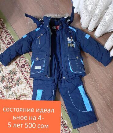 Детская одежда и обувь - Кыргызстан: Верхняя одежда