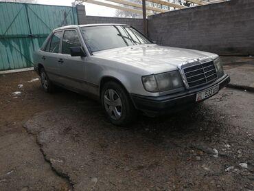 Автомобили - Кара-Балта: Mercedes-Benz W124 2 л. 1988