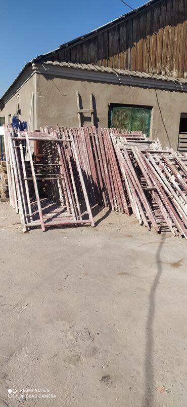 Продаю строительные леса