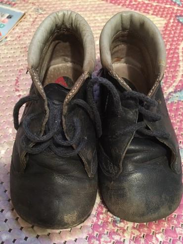 Dečje  cipelice Ciciban, br.21, nošene. - Beograd - slika 3