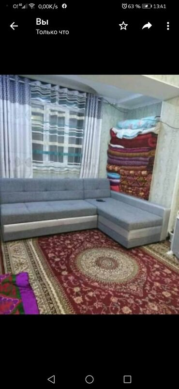 видеокоммутаторы 1 в Кыргызстан: Продается квартира: 1 комната, 23 кв. м