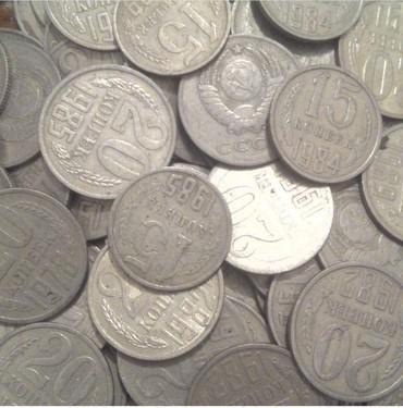 юбилейные монеты россии 10 рублей в Кыргызстан: Продаю монет СССР