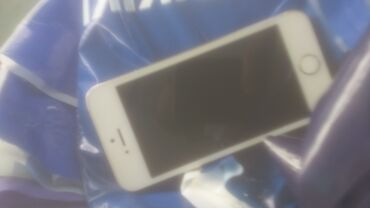 apple-5s - Azərbaycan: Apple Iphone