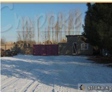 Продаю производственную в Бишкек