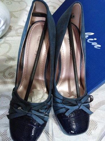 Pre cipelice broj - Srbija: Nove cipelice prelepog dezena sa kozom, dostupnih brojeva 38 i 39