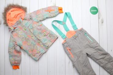 Дитячий зимовий комплект (куртка та штани) Cool Club, зріст: 110 см