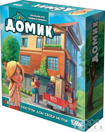 Настольные игры Домик Это забавная и в Бишкек