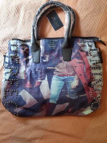 Pre - Srbija: Nova Mai Max torba. Dosta je velika i duboka. Uz nju se dobija i kaiš