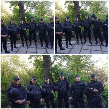 Требуется сотрудники СБ в Бишкек