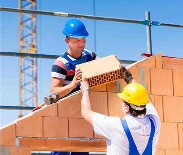 Делаю строительные работы: стяжка, бетон, обделка все сложности и мног
