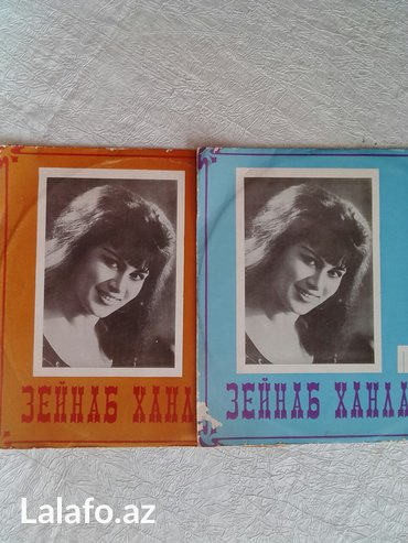 Виниловые пластинки в Азербайджан: Зейнаб Ханларова 2 пластинки
