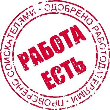 Продавец консультант график 6/1  оплата 16000 + % в Бишкек