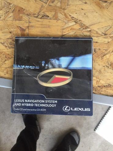 Продаю навигационые диски ! На lexus! в Кант