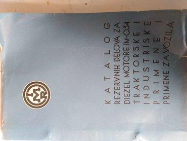 Knjige, časopisi, CD i DVD | Nova Pazova: Katalog sa slikeIMR, A-4 -formata, na 95 strana,izdanje iz 1960