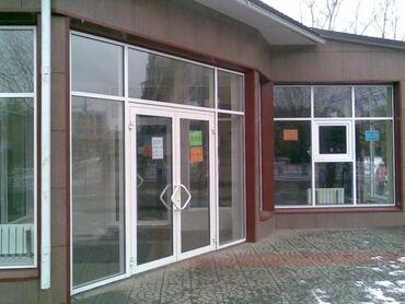 20 elan | XIDMƏTLƏR: Alumin boz rengde pencereli qapi magazine aid Xacmaz rayonundaEni