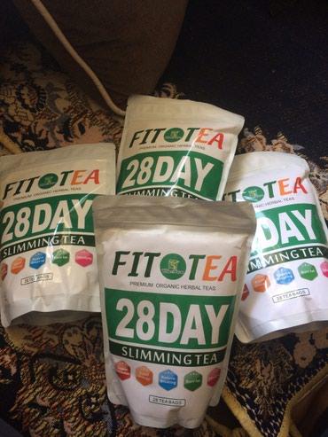 ENDIRIM!! Fit Tea 28 Day Caylarimiz Artiq Satisda! Xanimlar ve Beyler