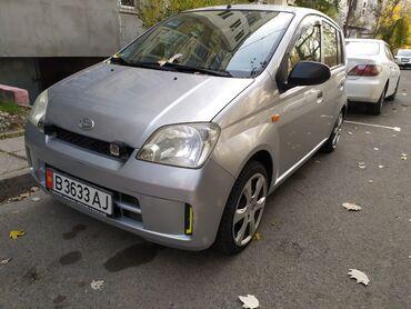дайхатсу териос бу в Кыргызстан: Daihatsu Cuore 1 л. 2004 | 125000 км