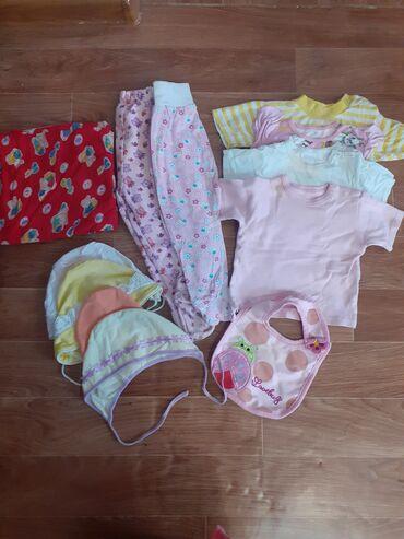 Пакет вещей для новорождённых НОМЕР 3. ( пеленки,ползунки, футболки