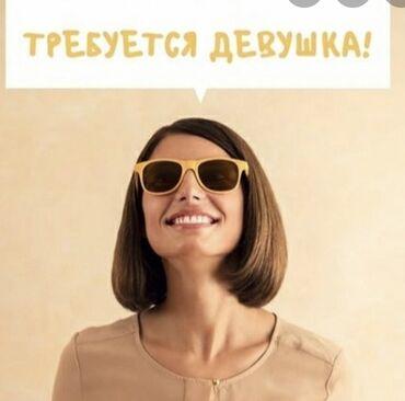 Массажистка - Кыргызстан: Работа для девушек от 18 до 30 лет гибкий график работы. Приемлемая
