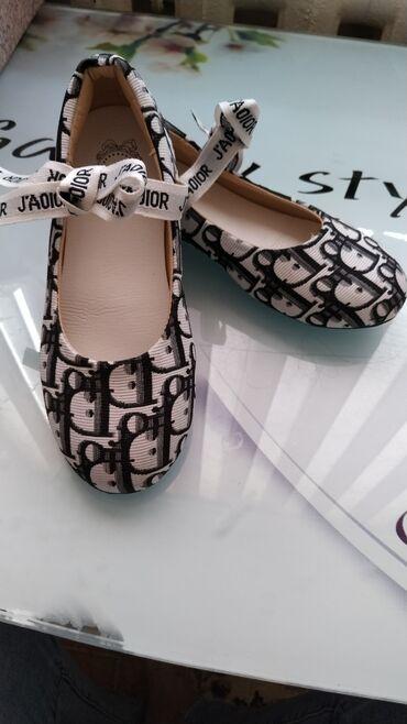11188 объявлений: Туфли Dior 32 размер