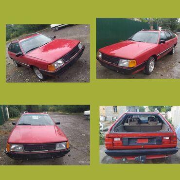 сколько стоит тестомесильная машина в Кыргызстан: Audi 100 2.2 л. 1988 | 270000 км
