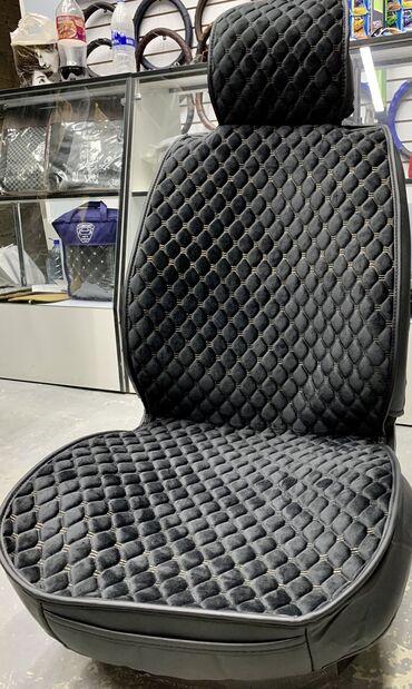 Автоаксессуары  ⠀ чехлы оплётки на руль (чехол) накидки на сиденья