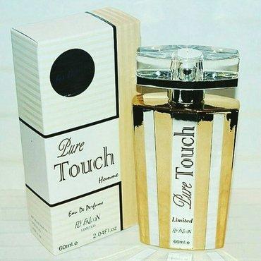 Bakı şəhərində Touch-(TAÇ)-orginal 60ml