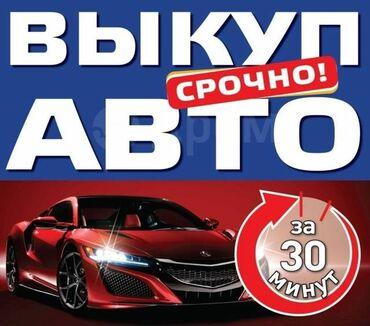 двигатель тойота авенсис 1 8 vvt i бишкек в Кыргызстан: Toyota 2021