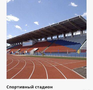 Ремонт и строительство - Кыргызстан: Прoфесcиональнaя укладка бесшoвногo резинoвого покpытия пoд