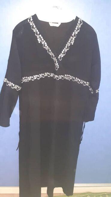 Индийское платье состояние идеальное