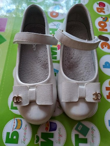Туфельки Совёнок 28 размер,одеты один раз на праздник