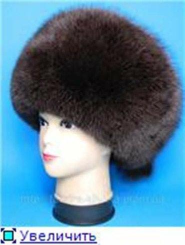 Новая песцовая шапка 57-58р в Бишкек