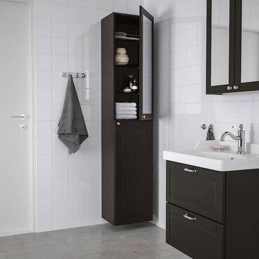 26 объявлений: Шкаф шкафчик для ванной ikea икеа 100% оригинал, новый в упаковке (на