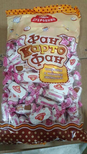 ступка фарфоровая с пестиком в Кыргызстан: Требуется торговый представитель от Сокулука до Чалдовара.Оклад + % Вс